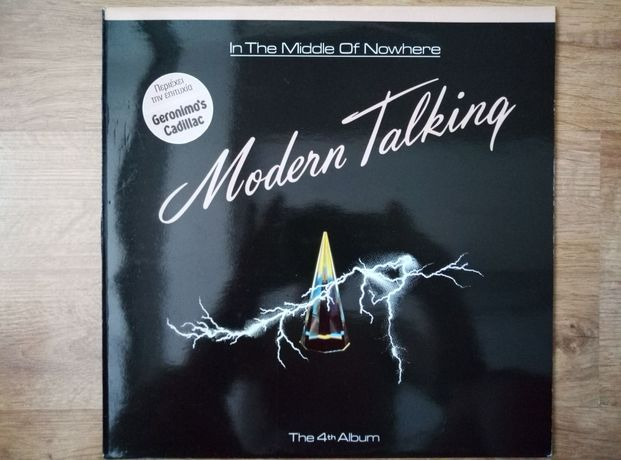 Modern Talking the 4th Album winyl.