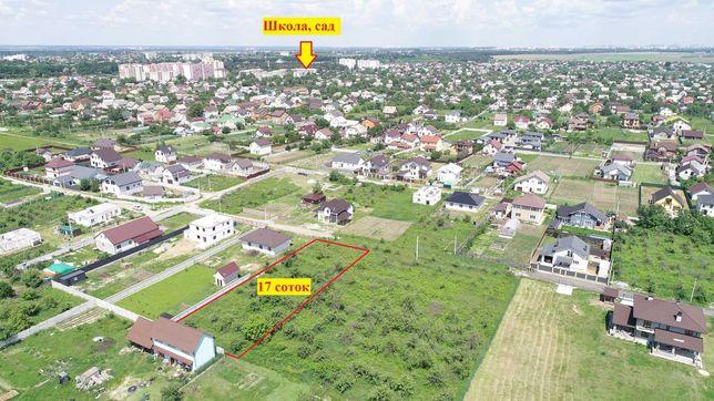 Тарасівка - Продам ділянку 17 соток під забудову