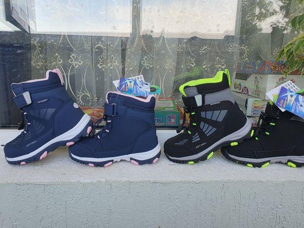 Зимние термо сапожки b&g. Зимние термо ботинки.