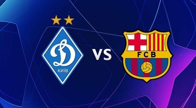 Билеты Динамо Барселона 02 ноября