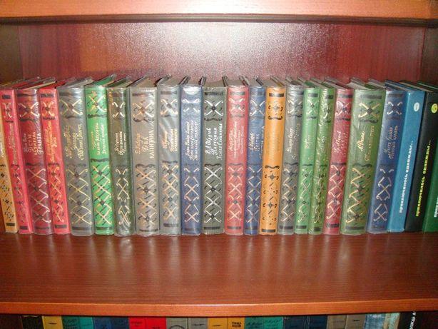 Библиотека приключений 20 томов