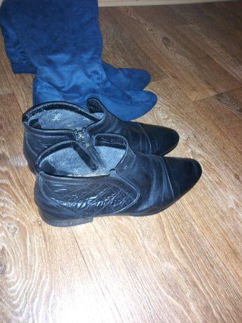 Взуття весна. шкіряне. Ботинки. Сапоги.