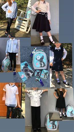 Рюкзак KITE,обувь ,форма!Весь комплект на 1-2 класс