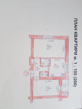 Продається квартира в м. Ходорові, в районі Троянда. Вул. 16 Липня