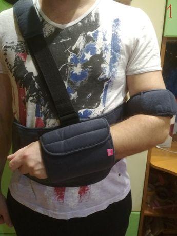 Бандаж для фиксации плечевого сустава medi Arm fix