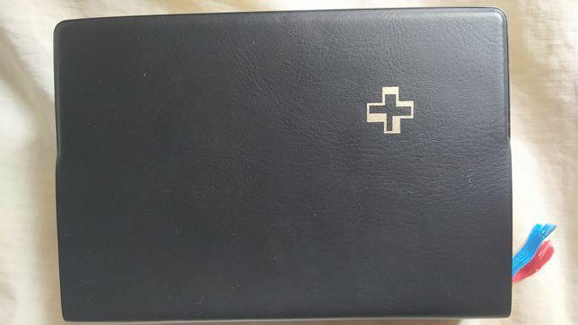 Немецкий молитвослов католический