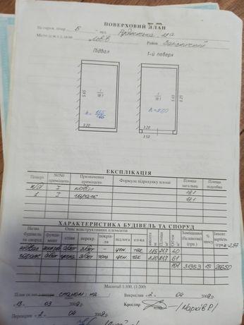 Продам гараж кооператив Білогорський ( Левандівка)