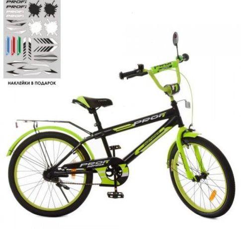 Сочные! Велосипеды для детей! Акция!
