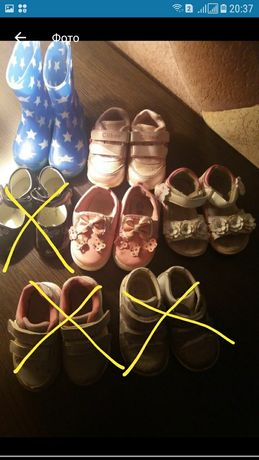 Красовки босоніжки чобітки