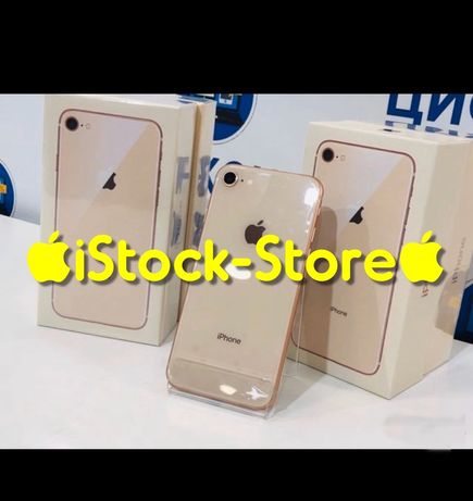 ∎∎ОДЕССА∎∎NEW iPhone 8 64gb• 256 Silver Gray Gold Red +ПОДАРОК Акция