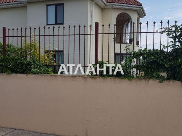 Продам дом с видом на море в пгт Черноморское