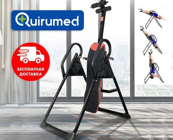 Инверсионный стол Quirumed Бесплатная Доставка по Украине