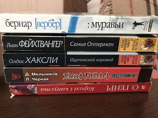 Уеллс Фриш Шлинк Кундера Вышневский