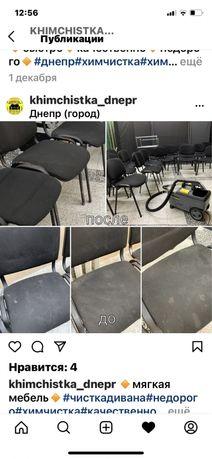 Химчистка мягкой мебели любой сложности!