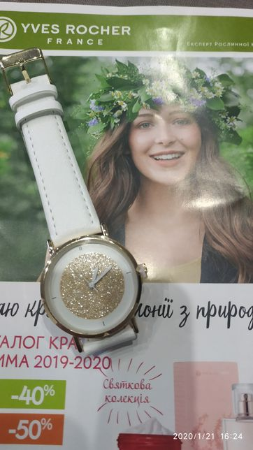 Часы Ив Роше
