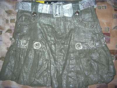 Модная юбочка для девочки.