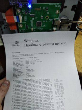 Форматор форматер плата форматирования Canon lbp 2900 3000
