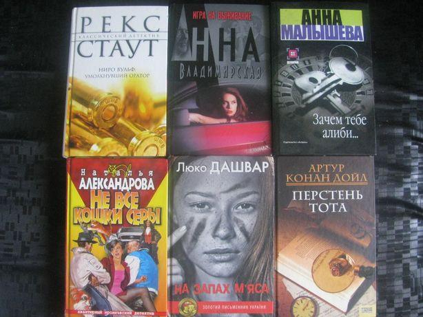 Цікаві книги