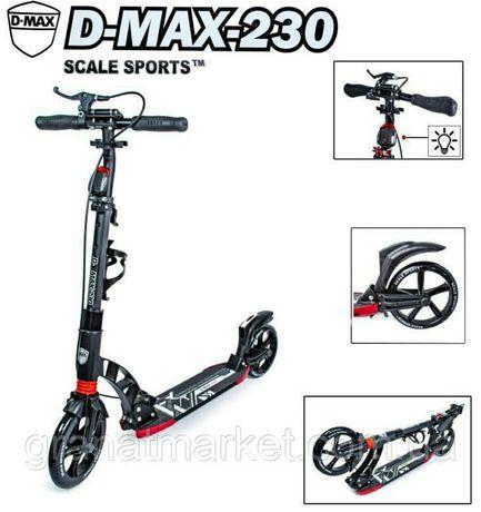 Двухколесный самокат Scale Sports. D-Max-230.  ручной тормоз