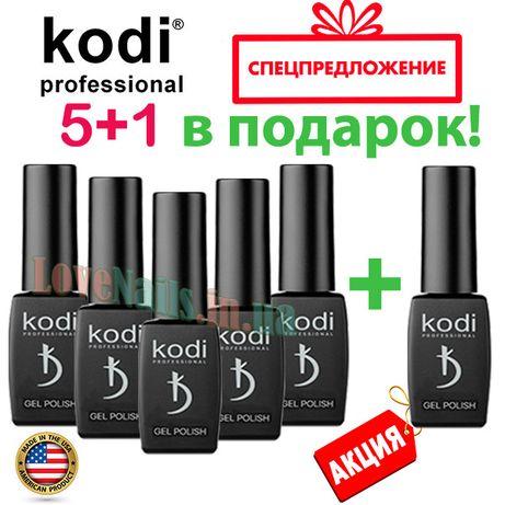 гель лак Kodi набор гель лаков