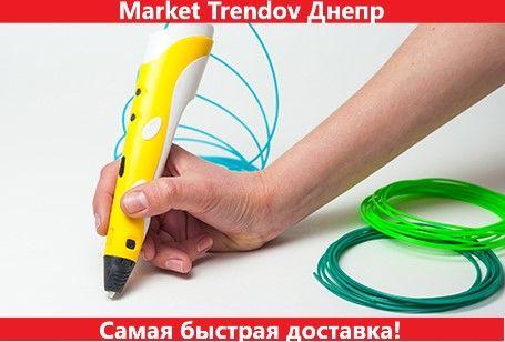 Детская 3D Ручка 3D Pen-2 с ЖК - дисплеем LCD. Желтый цвет.