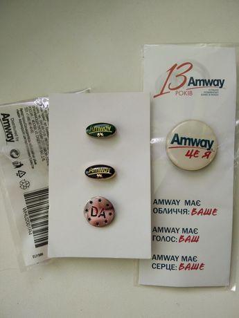 Значки Amway, Амвей