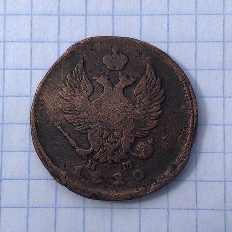 Старая монета 2 копейки 1820 года царские