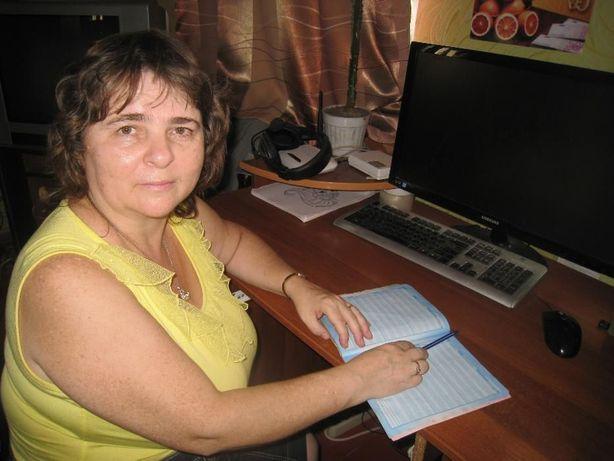 репетиторство по украинскому языку и литературе