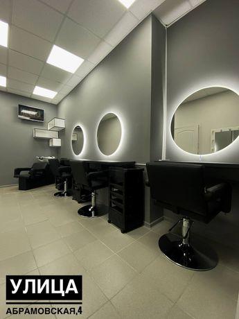 Аренда рабочего места ,для парикмахера, бровиста, визажиста