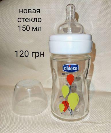 Бутылочка для кормления Чико. Chicco. Стекло.