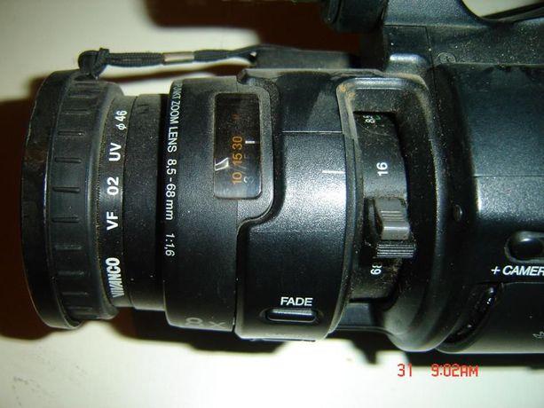Kamera BLAUPUNKT z ładowarką