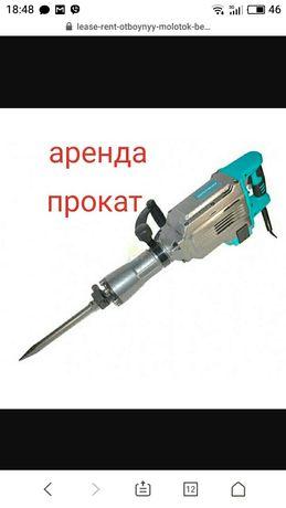 Отбойный молоток отбойник бетонолом бензорез спецтехника
