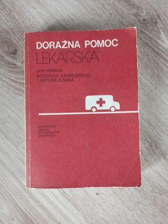 """Książka medyczna """"doraźna pomoc lekarska"""" pierwsza pomoc kolekcja 1988"""
