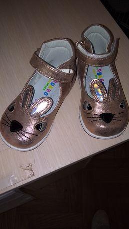 Туфли-ортопедические