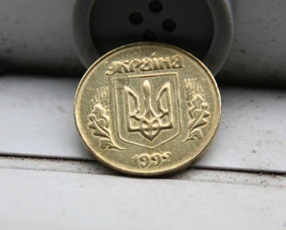 Монета Украины 50 коп. 1992 г. 3(1)ААм