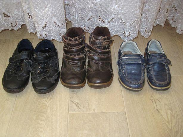 Обувь р. 30 и 33