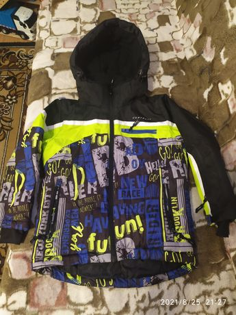 Горнолыжная термокуртка для мальчика