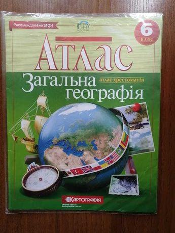 Атлас Загальна географія + контурні карти 6 клас