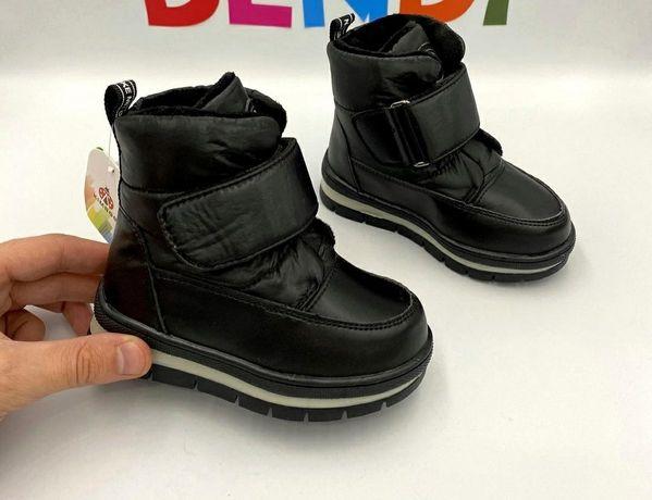 Зимние ботинки Kimboo 28 р 17 см