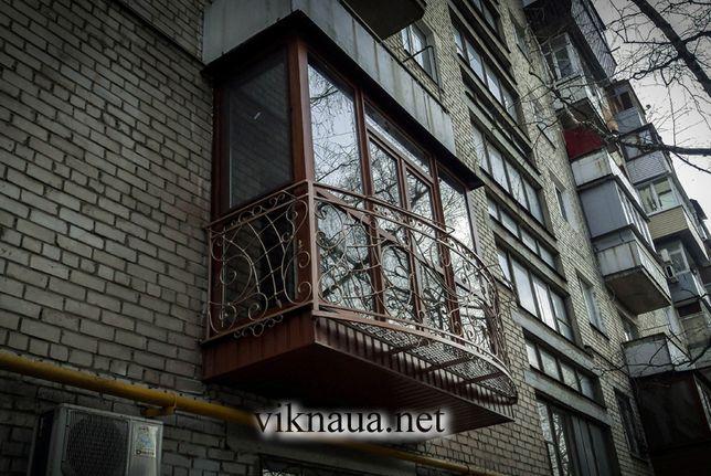 Балкон под ключ с гарантией.Расширение,бесшумные козырьки,окна