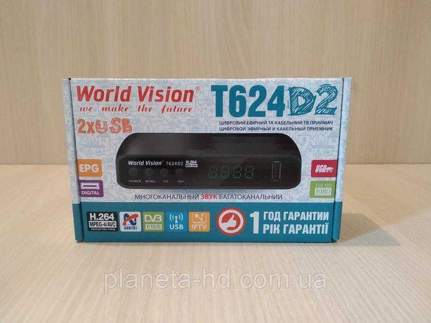 Т2 ресивер World Vision T624D2 (DVB-T2 приемник, тюнер, приставка)