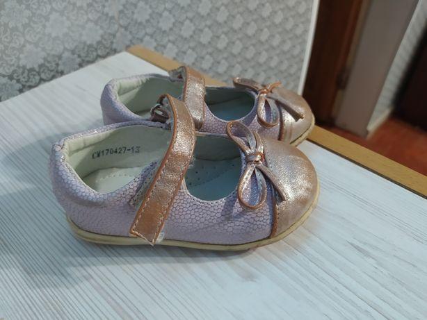 Туфли, туфельки, мокасины, тапочки