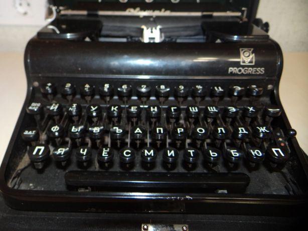 Печатная машинка Olympia Progress 1950 года выпуска Германия
