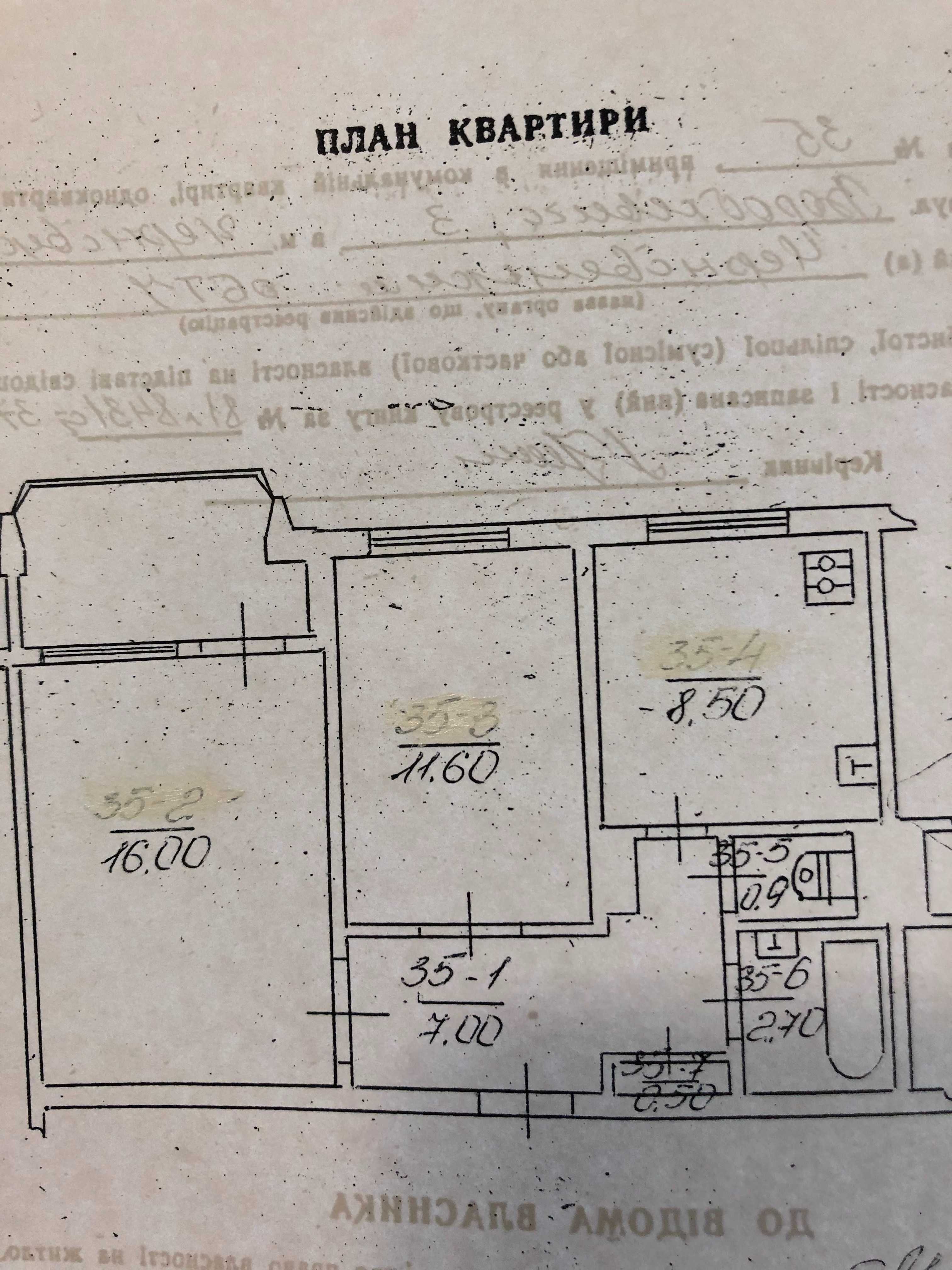 2-х кімн. кварт. вул. Воробкевича 2\9 ідеальне розташування буд.