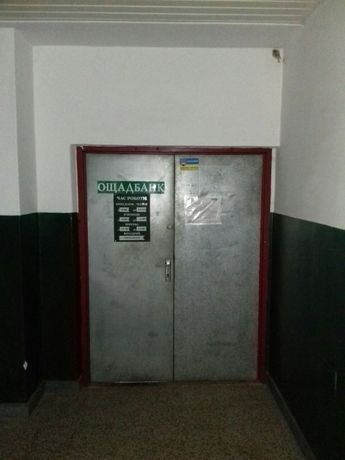 Продаж офісного приміщ.м.Долинська, вул.Нова,112 Кіровоградське ОУ