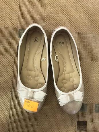 baleriny pantofle damskie rozmiar 37