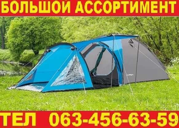 Туристическая палатка 4-х местная Намет Двухслойная  (Польша)