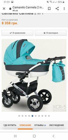 Продам детскую коляску в идеальном состоянии.