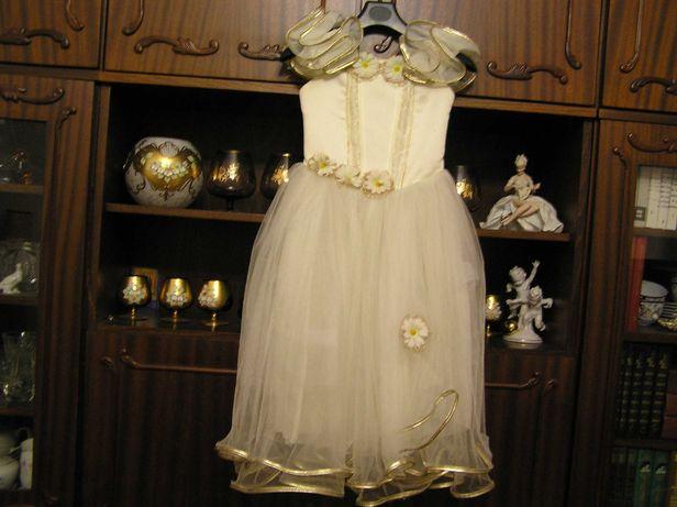 Платье детское для карнавалов, утренников, юбилеев, подарка