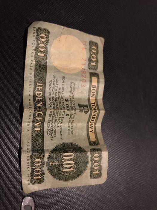 Bon towarowy 0.01 centa Pekao kolekcja PRL Kalisz - image 1